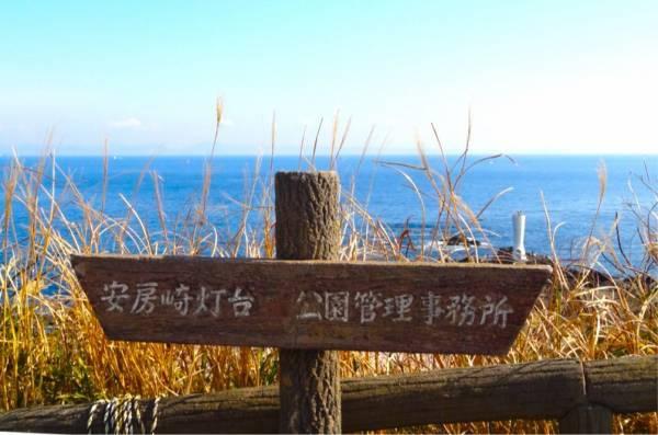 灯台の案内標識