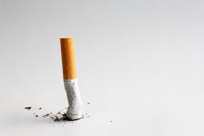 消されているタバコ