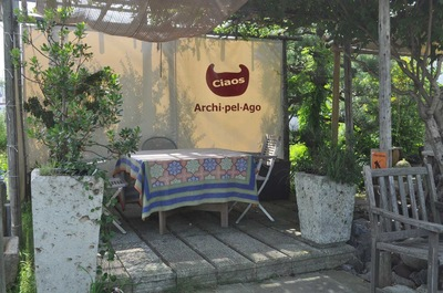 アルキペゴラ テラス席写真