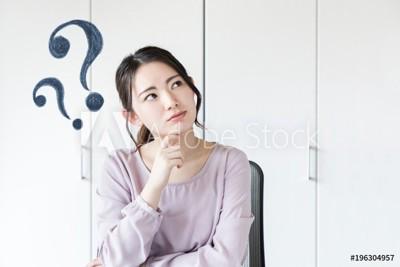 疑問を感じる女性