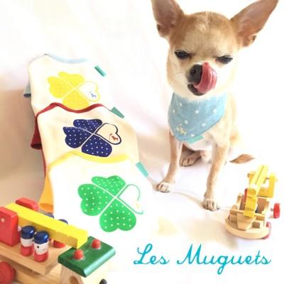 Les Muguets犬とTシャツ
