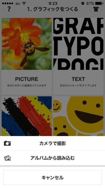 5517-5画像