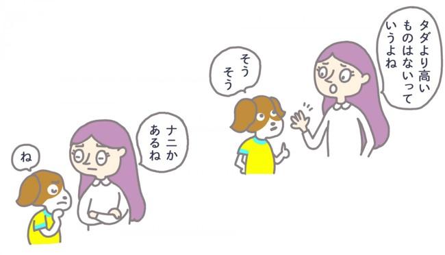 話し合う犬と女性のイラスト