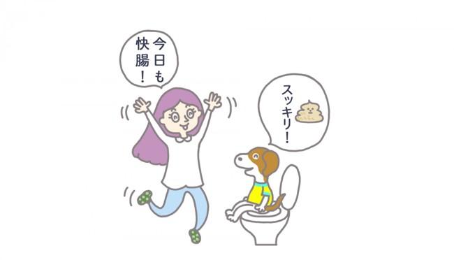 トイレと犬と女性のイラスト