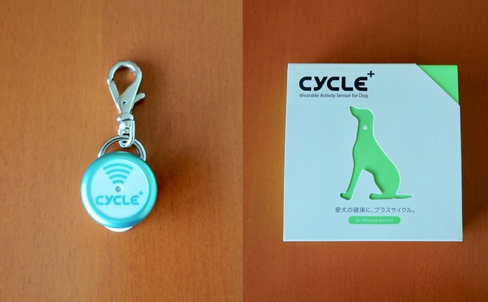 2コマPlus Cycle本体と箱