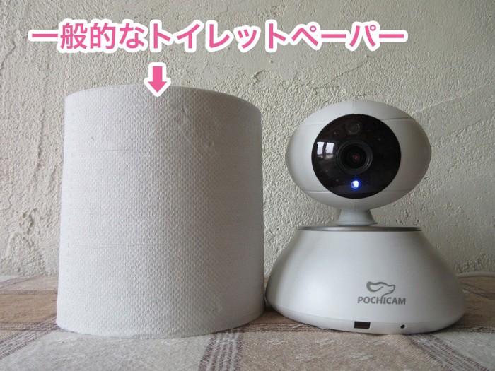 トイレットペーパーとカメラ