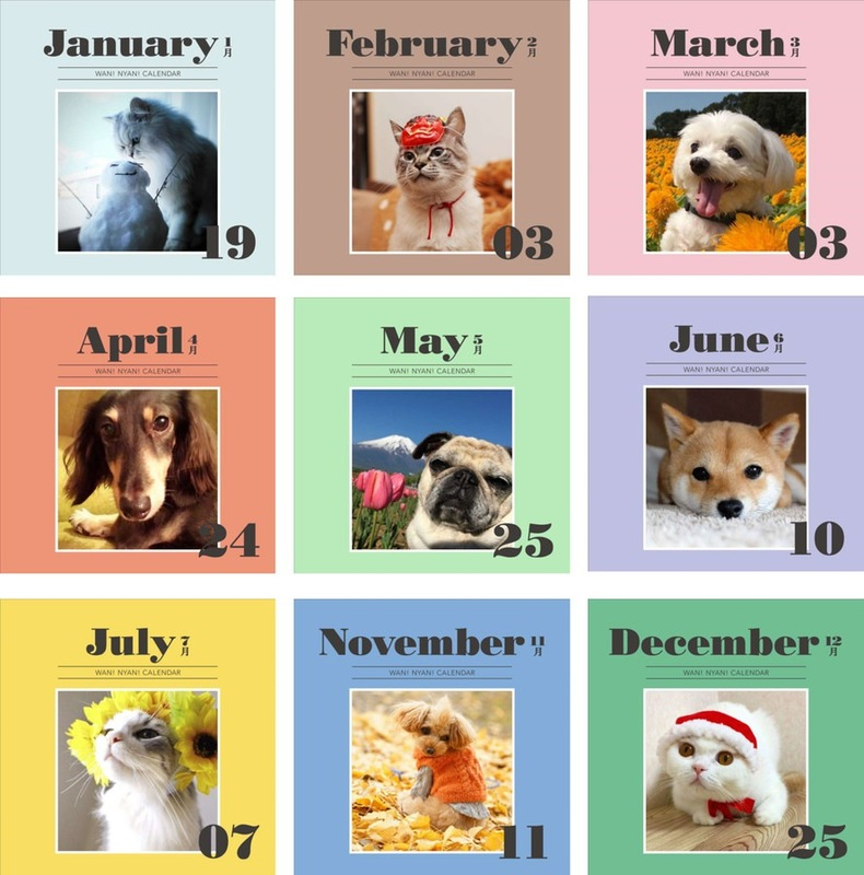 1月から11月までのカレンダー写真